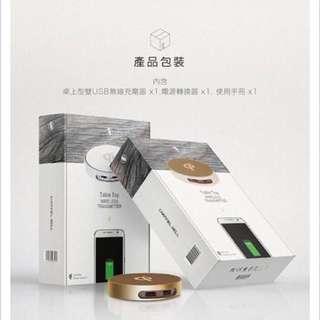 🚚 Qi認證無線充電板
