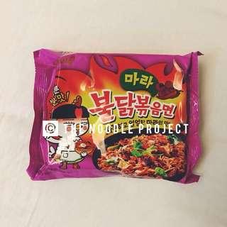 Samyang 4x Mala Spicy