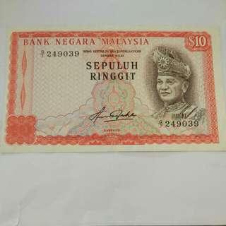 AZIZ TAHA 4th malaysia banknote most beautiful signature