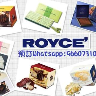 日本Royce 朱古力 (nama/Bar Chocolate,薯片,Pure Chocolate等)