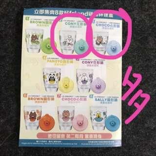 7-11 Line friend 熊大 Choco Cony 可買可換