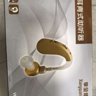 BNIB Hearing Aids