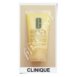 FIXED PRICE🆕Brand New Clinique Dramatically Different Moisturizing Lotion