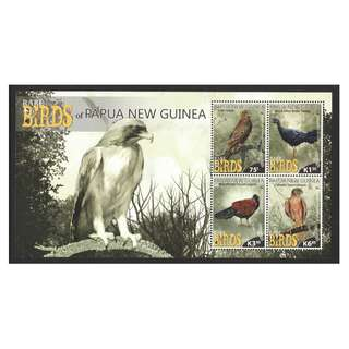PAPUA NEW GUINEA 2017 RARE BIRDS OF PNG SOUVENIR SHEET OF 4 STAMPS IN MINT MNH UNUSED CONDITION