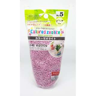 Small Coloured Zeolite Stones for Planting (Pink[E6]) / (Green[E7])