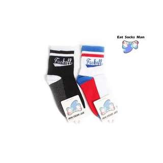個性英文字襪子 紅藍配色 長筒襪