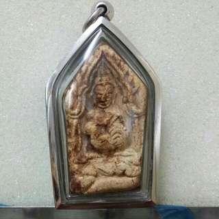 Phra Khun Paen lp suang 2519
