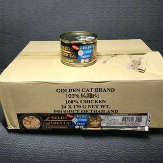 【SEEDS惜時】GOLDEN CAT健康機能特級金貓大罐 / 罐頭-170gX24入