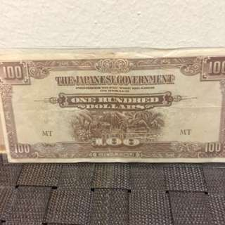 The Japanese Government 100 dollars note