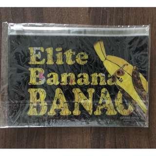 7-11香蕉先生多功能夾錬袋-經典篇