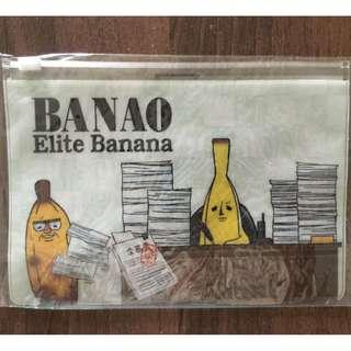 7-11香蕉先生多功能夾錬袋-加班篇