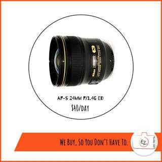 Wide Angle Prime Lens Rental