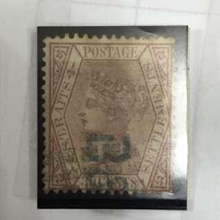 Straits settlements stamp - 242