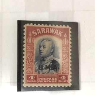 Sarawak stamp - 243