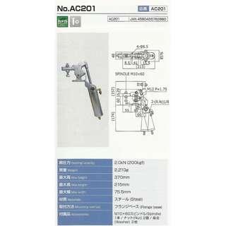 KAKUTA TOGGLE CLAMP AC 201 AIR CLAMP