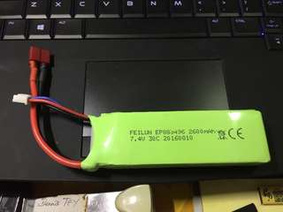High Grade Lipo battery 7.4v 2600mah