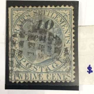 Straits settlements stamp - c247