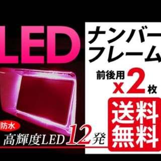 日本LED 車牌