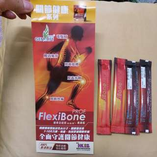 多份 Genlife Flexibone 健盈萊 健骨活絡寶專業版 4條裝 x 每條5克
