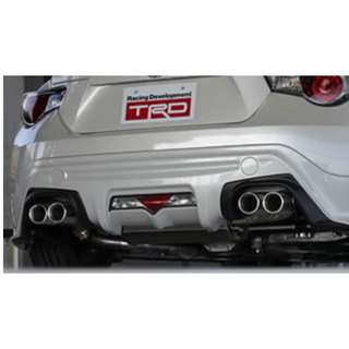 TRD High Response Muffler Ver.R for TOYOTA 86