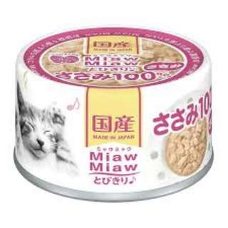 Miaw miaw cat canned food 60g