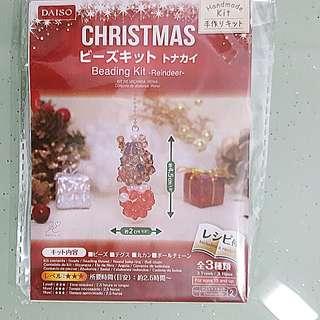 Christmas Beading Kit - Reindeer