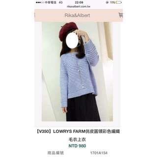 [全新轉賣]日貨Rika-LOWRYS FARM俏皮圓領彩色編織毛衣上衣