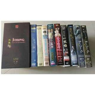 Multiple Korean/Taiwan Drama sets!