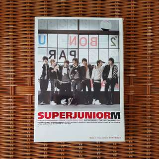 Super Junior M - Vol.1 Me