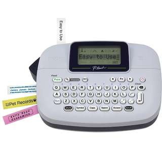 BNIB Brother P-touch Handy Label Maker (PTM95)