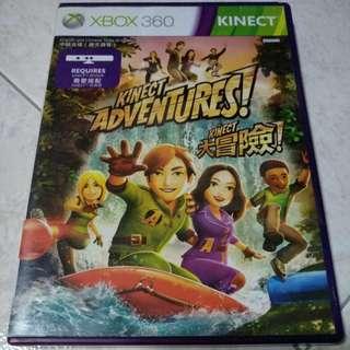 Xbox 360 Kinect - Kinect Adventures