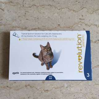 Revolution for cats weighs 2.5-7.5kg