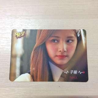 Twice - Tzuyu Photocard