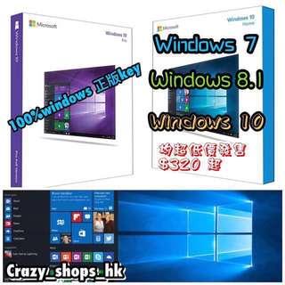 正版Windows 7/8/10 key 🔑