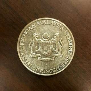$20 SILVER RMKe4 1981