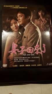 Korean Drama DVD