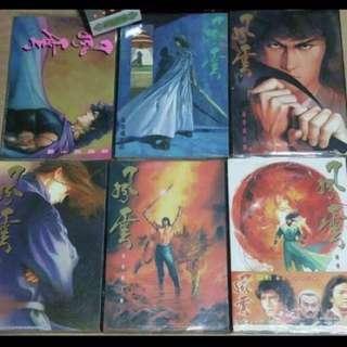 Fengyun Comics 风云合订本 1-6
