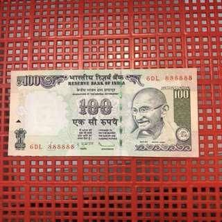 India 100 rupee
