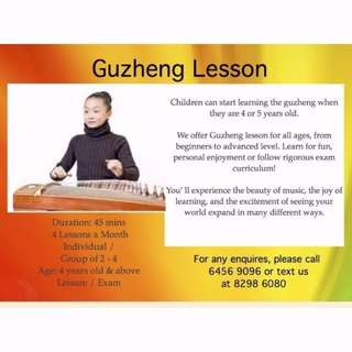 Guzheng Lesson at Upper Thomson. New Registration is now open!
