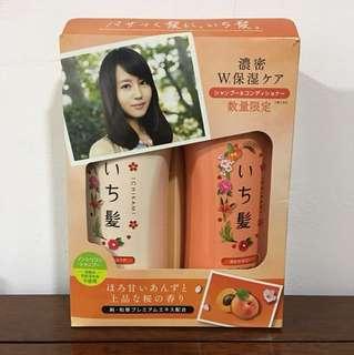 Ichikami Shampoo & Conditioner Set