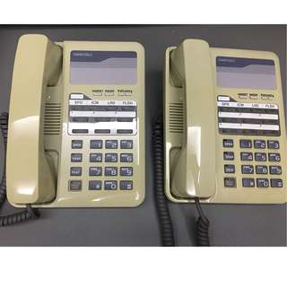 Office Phone for Sale!