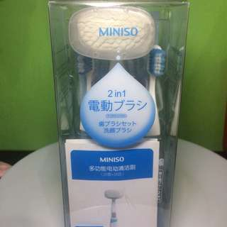 Facial cleanser brush miniso