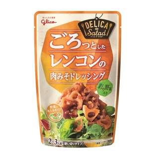 (代購) 日本製造 Glico 固力果 Delica de Salad 蓮藕肉碎醬 90g (10 包裝)