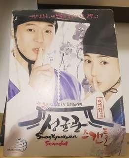 DVD- seunggyunkwan scandal