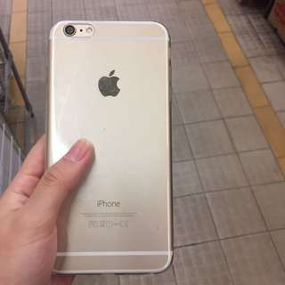 iPhone 6plus 16gb gold sometimes no service