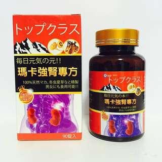 日本淺草 腎肺專方系列之瑪卡強腎專方 秘魯瑪卡 冬蟲夏草 90粒