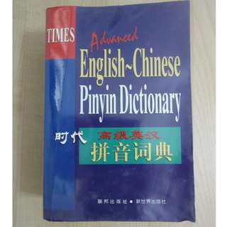 Times Advanced English-Chinese Pinyin Dictionary