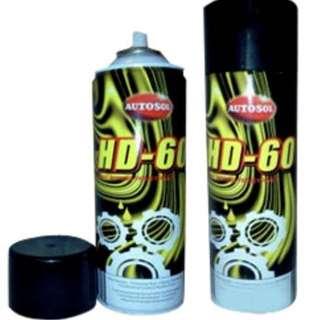 Autosol HD60 Anti Rust Spray