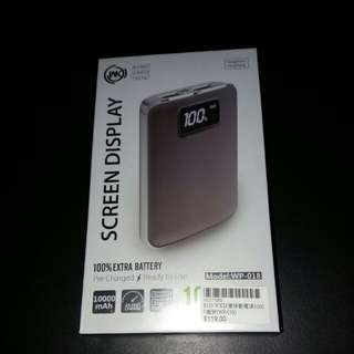 Powerbank 10k Mah (Silver Colour)