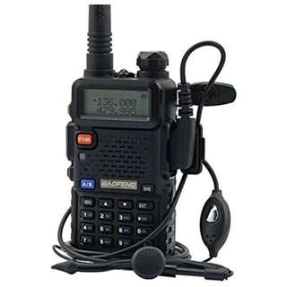Bao Feng UV-5R Portable Two-Way Radio Walkie Talkie